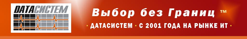 Предлагаем купить или продлить лицензии программных продуктов Лаборатории Касперского для Бизнеса на особых условиях