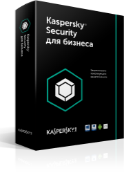 Kaspersky Sandbox (Песочница)